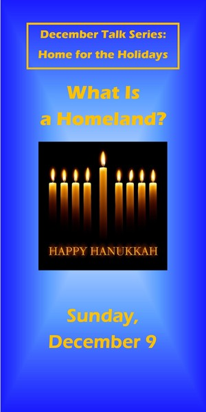 message Hanukkah