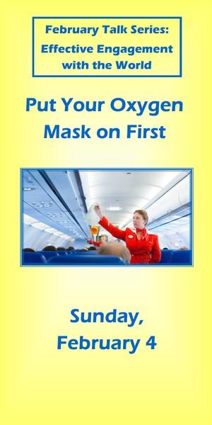 message oxygen mask 2