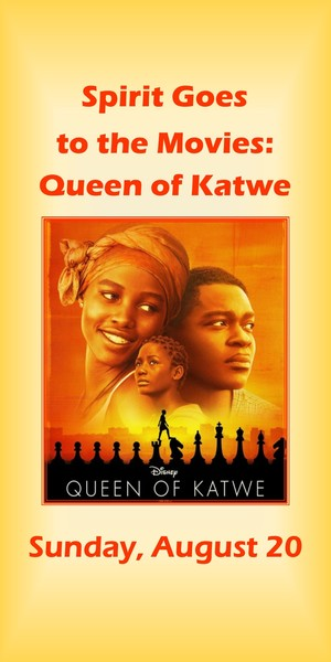 message katwe 2