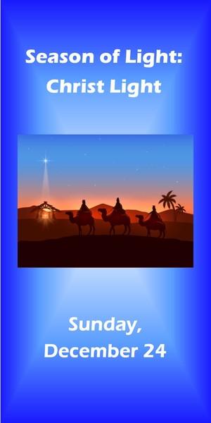 message 2017 Christmas